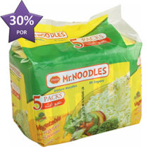 Mr Noodles Vegetable  5pk x 70g